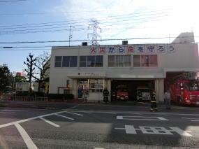 消防署の写真