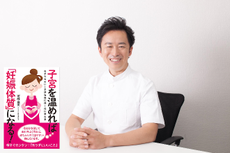 宮崎先生の写真